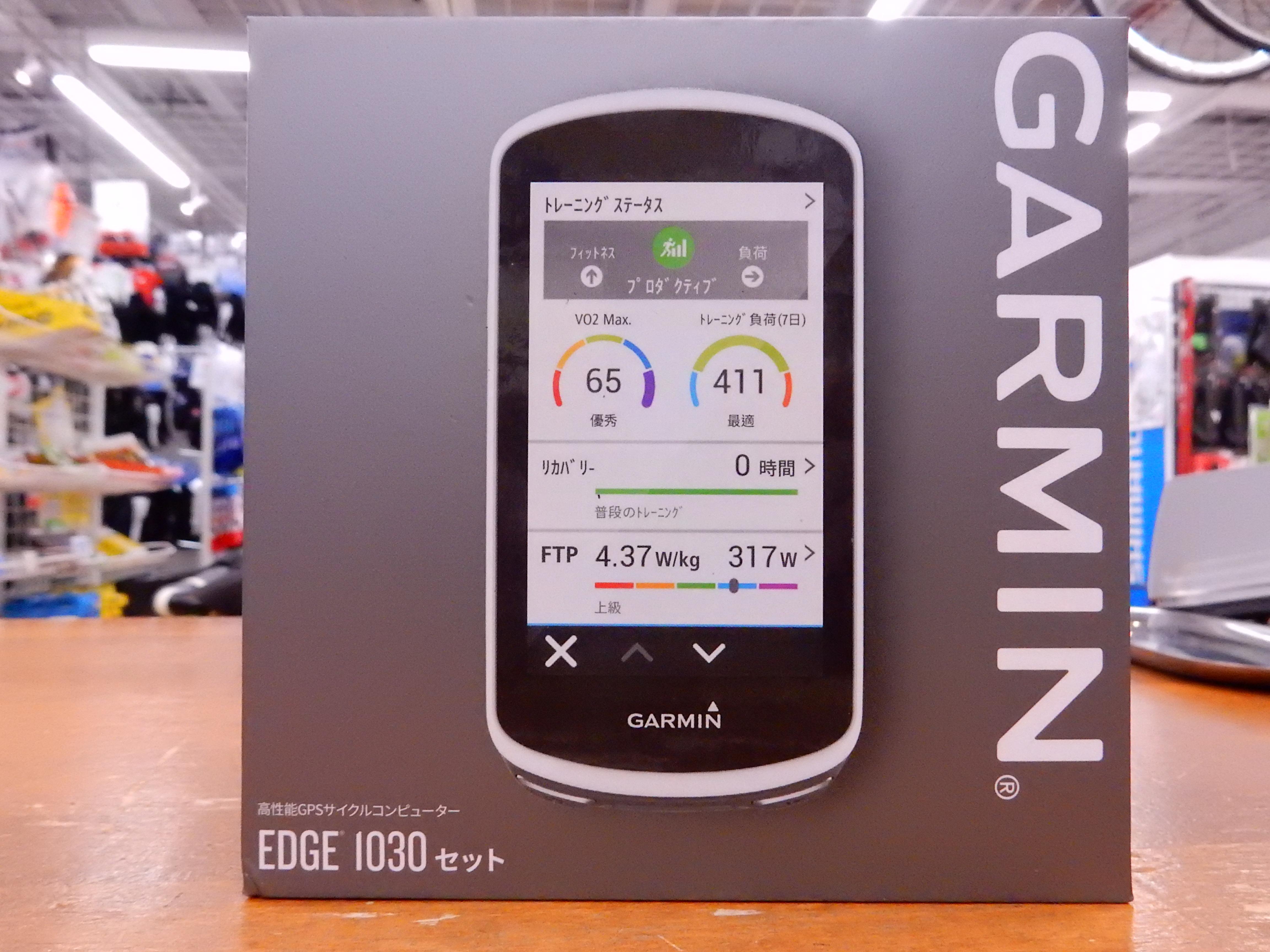 サイクルコンピューターの最高峰GARMIN Edge1030