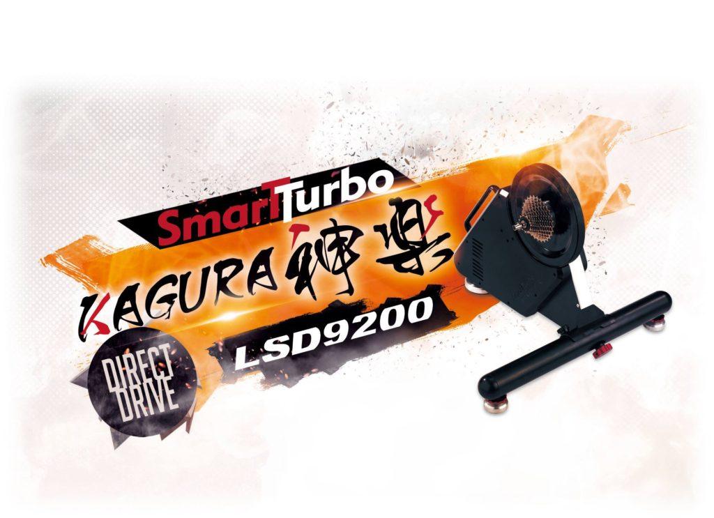 史上最強の静粛性を備えた国産ダイレクトドライブ式スマートトレーナーSmart Turbo KAGURA 神楽 DD LSD9200発表