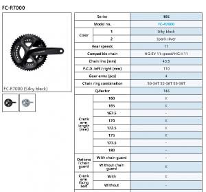 FC-R7000 新型105 160mmのクランクが追加される模様です