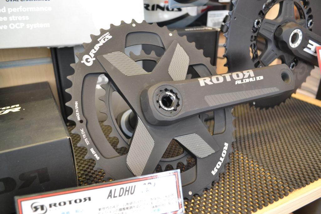 【再入荷】ALDHU 3D+ 155mm&160mm 在庫ありますよ!