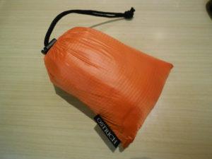 このカラーは日本に20個!?ウルトラSL-100輪行袋
