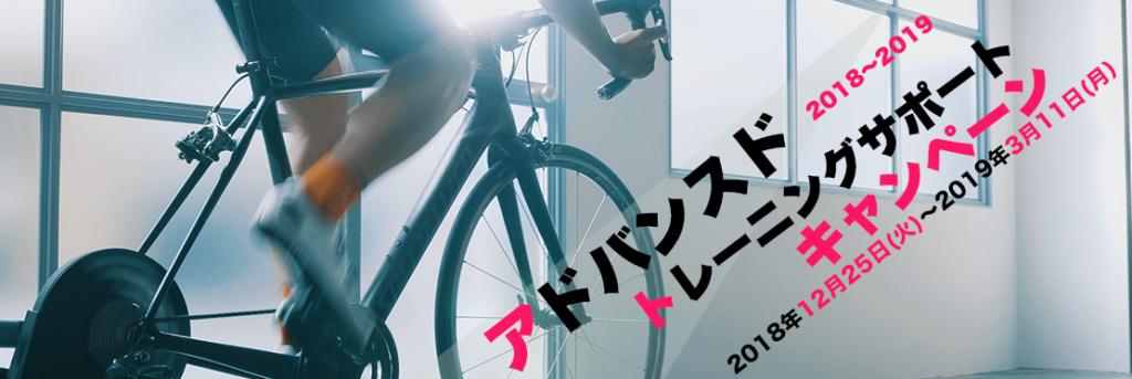 【パイオニア】3/11まで!お買得キャンペーン終了間近です!