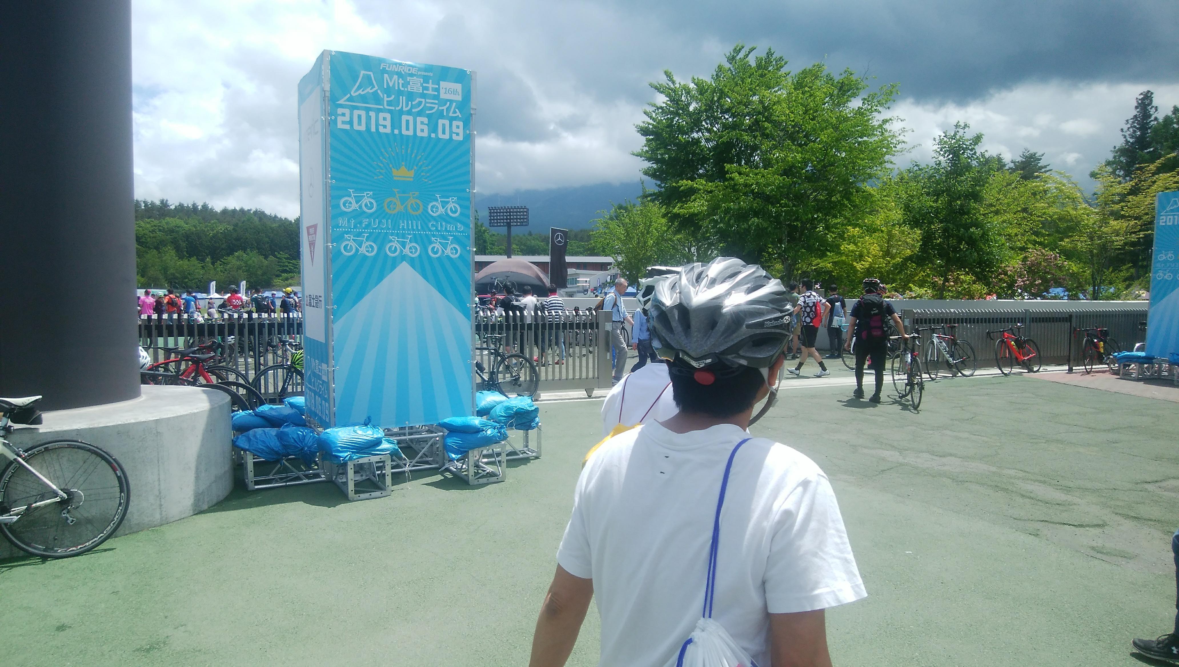 雨の中の富士ヒル走りました......(準備編)