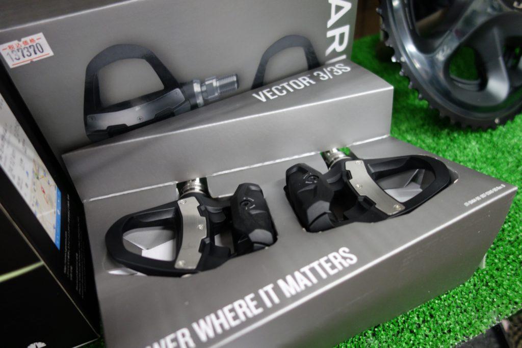 ※2月2日再入荷しました!!最新のペダル型パワーメーターGARMIN (ガーミン) Vector 3(ベクター3)