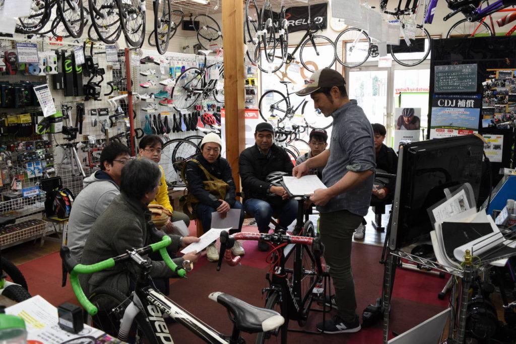 「ロードバイクが気になったら来てみよう」講習会、2月24日に開催しました!!!