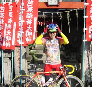 藤下さんの「自転車生活」VOL.452