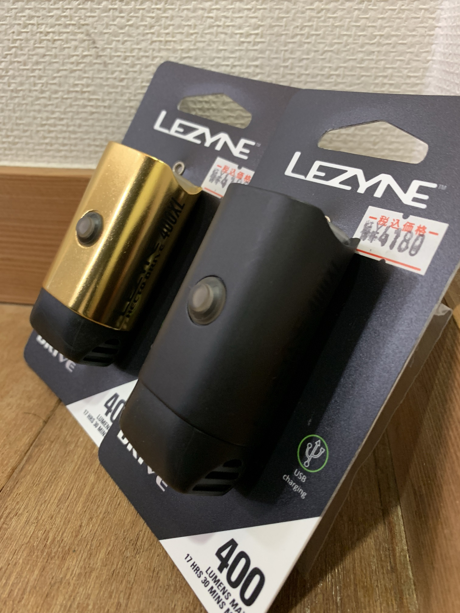 LEZYNEのライトNEWCOLOR登場です