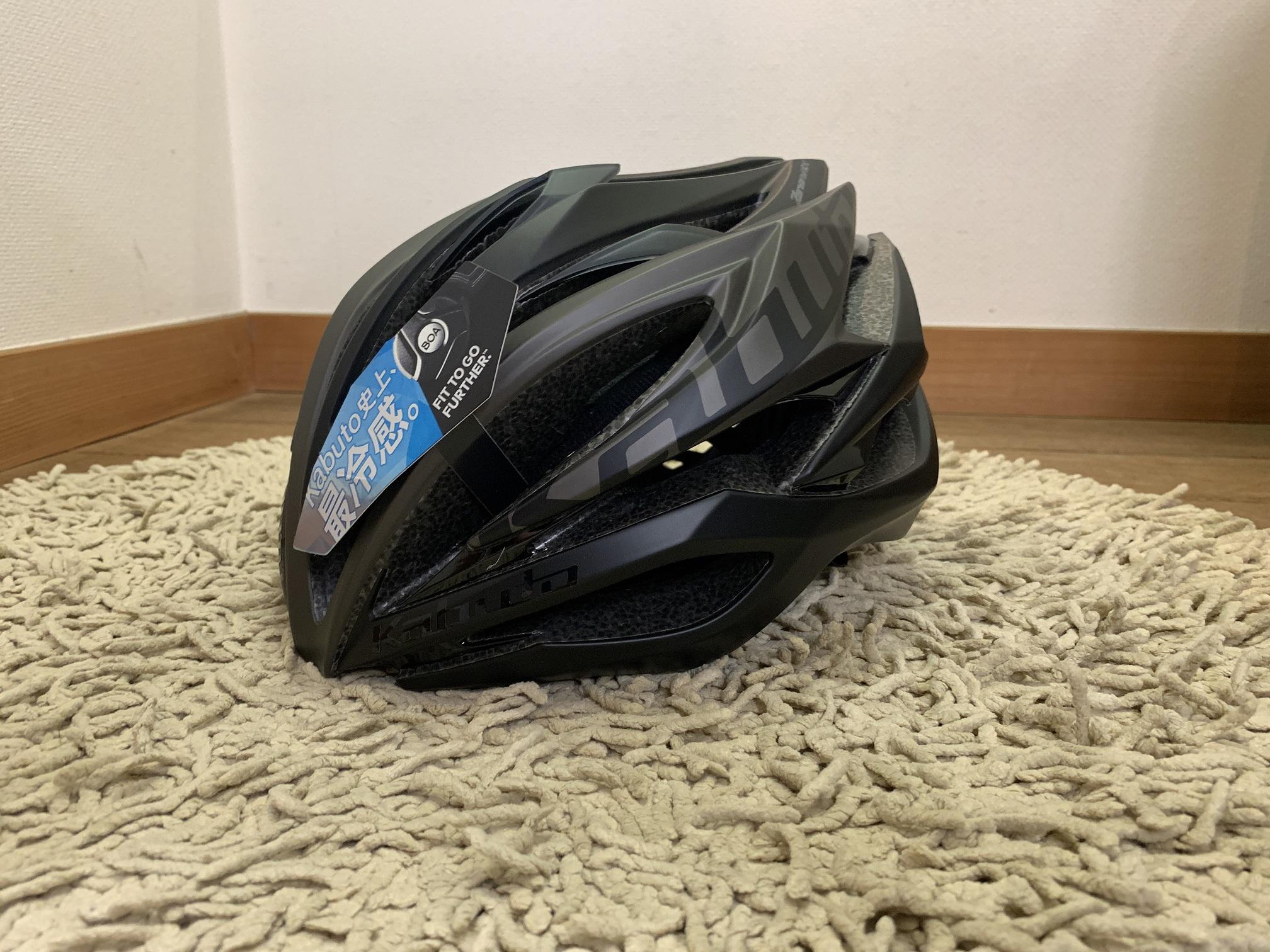 遂に入荷!!!OGKのフラッグシップヘルメット「ZENARD-EX」!!!