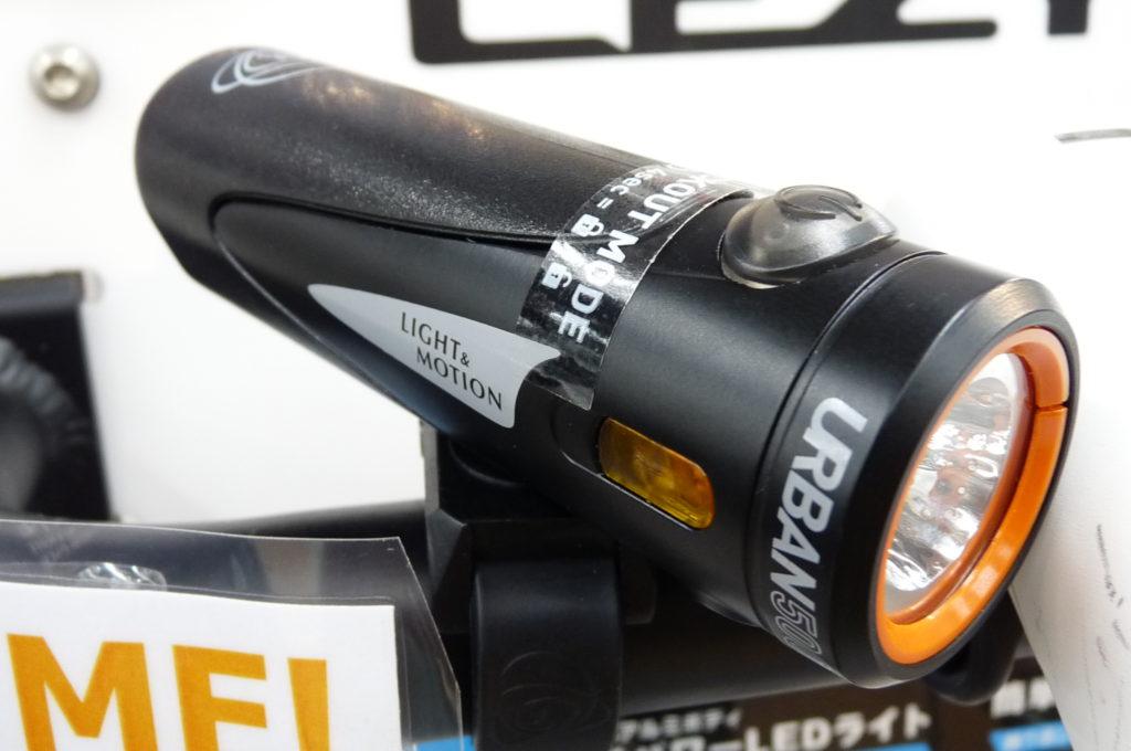 明るさに物足りなさを感じたら、配光も気にしてみては? ライト&モーション URBAN500