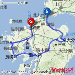 北九州ツーリング春(冬)合宿より帰ってまいりました!!