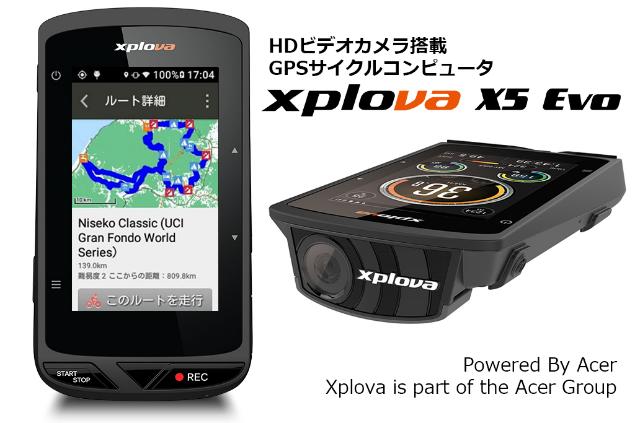 【10月~12月末まで】Xplova X5-Evoを買うとセンサーが付いてくる!