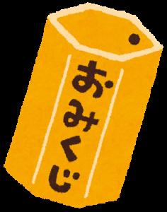1/11 スズキビギナーライド☆初詣&デビューライド!