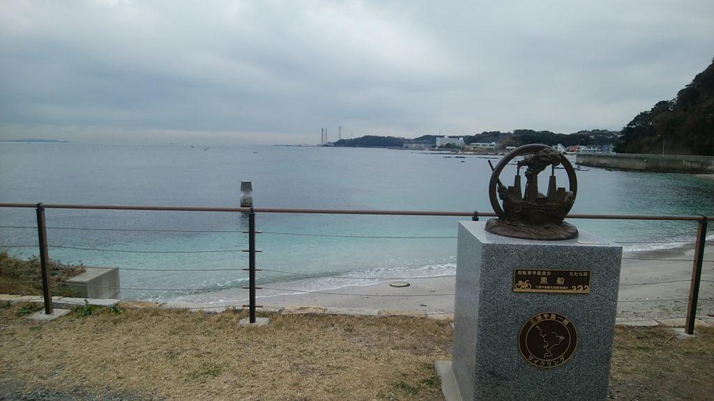 三浦半島一周してきました!