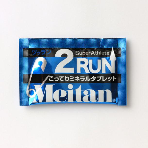 富士ヒルでオススメのサプリメントはコレです!!