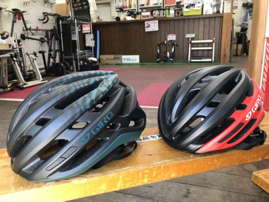 GiroのスタンダードヘルメットAGILIS MIPS