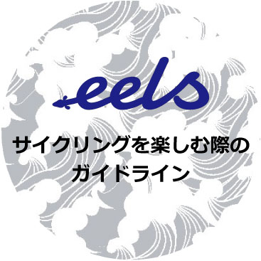 4月11日より北浦和店・ふじみ野店・草加店 当面時短営業となります。