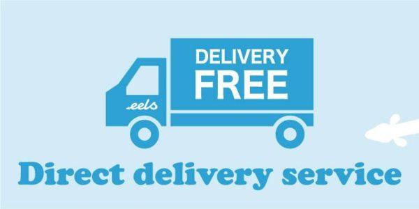 もっとお客様のために…eels【Direct delivery service】( イールズ ダイレクト デリバリー サービス)始まります。