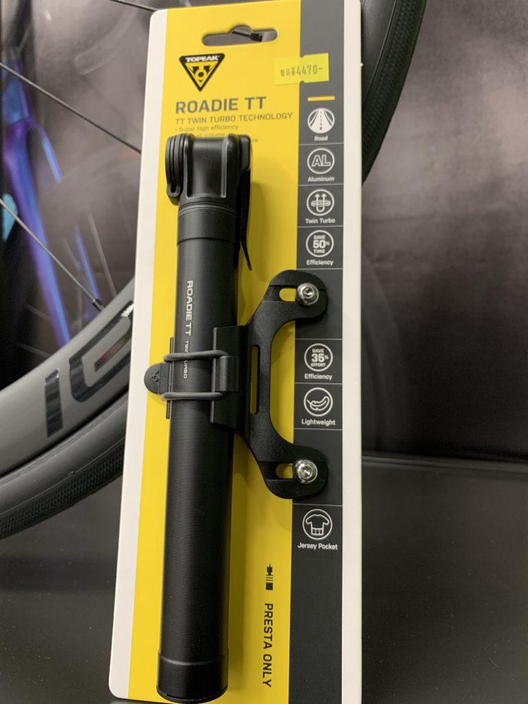 より楽に多くの空気を入れられる携帯ポンプ【Topeak Roadie TT】
